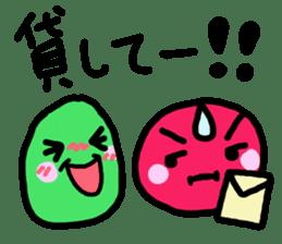 Color Five 3 sticker #6759483