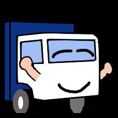 トラックドライバー専用スタンプ