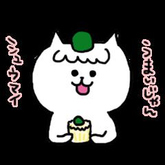 Dumplings Cat 2.