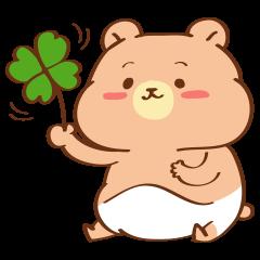 Cute baby bear Cha Cha ver.2