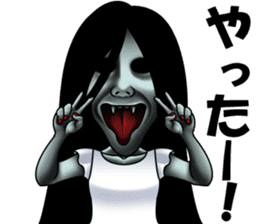 Fancy Island horror sticker sticker #6777048