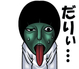 Fancy Island horror sticker sticker #6777054