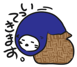 UNYAGI sticker #6785648