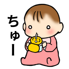 https://sdl-stickershop.line.naver.jp/products/0/0/1/1167029/LINEStorePC/main.png?__=20150924