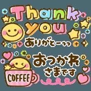 สติ๊กเกอร์ไลน์ kawaii smile move message