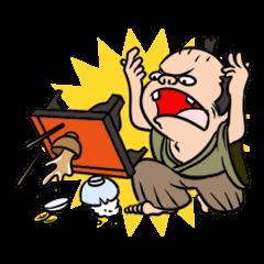 Angry masterless samurai(English)