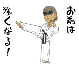 Masked Karate sticker #6828262