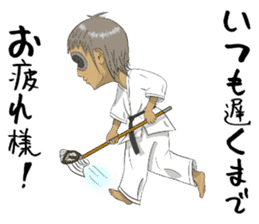 Masked Karate sticker #6828266