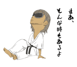 Masked Karate sticker #6828268