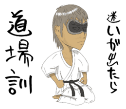 Masked Karate sticker #6828270