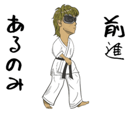 Masked Karate sticker #6828278