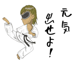 Masked Karate sticker #6828283