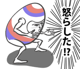 Eggroid family sticker #6828650