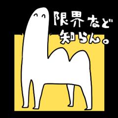 Bactrian camel Sticker