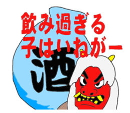 Namahage Mr. came sticker #6829965