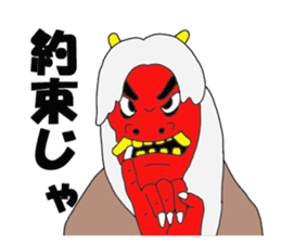Namahage Mr. came sticker #6829996