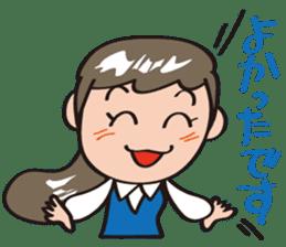Saleslady  NAOMIN sticker #6830564
