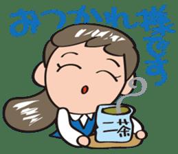 Saleslady  NAOMIN sticker #6830566