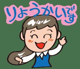 Saleslady  NAOMIN sticker #6830569
