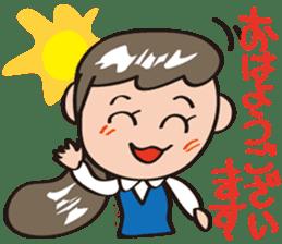 Saleslady  NAOMIN sticker #6830570