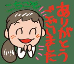 Saleslady  NAOMIN sticker #6830575