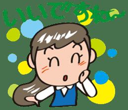Saleslady  NAOMIN sticker #6830578