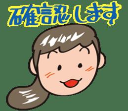 Saleslady  NAOMIN sticker #6830579