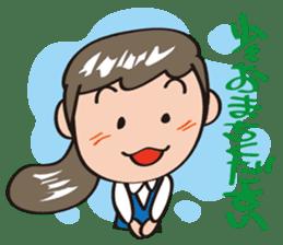 Saleslady  NAOMIN sticker #6830580