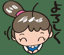 Saleslady  NAOMIN sticker #6830586