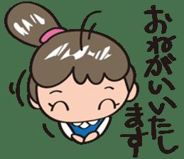 Saleslady  NAOMIN sticker #6830587