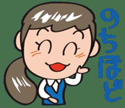 Saleslady  NAOMIN sticker #6830589
