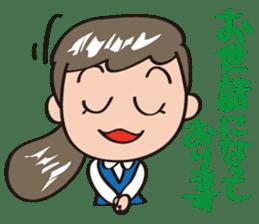 Saleslady  NAOMIN sticker #6830591