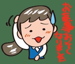 Saleslady  NAOMIN sticker #6830592