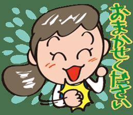 Saleslady  NAOMIN sticker #6830593