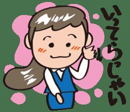 Saleslady  NAOMIN sticker #6830594