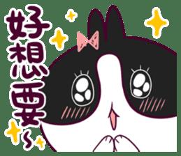 BossTwo-Cute Rabbit Poni sticker #6832707