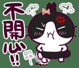 BossTwo-Cute Rabbit Poni sticker #6832717
