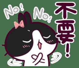 BossTwo-Cute Rabbit Poni sticker #6832721