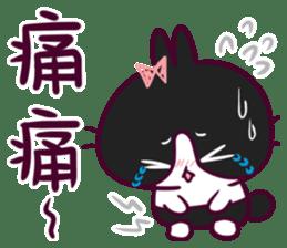 BossTwo-Cute Rabbit Poni sticker #6832734