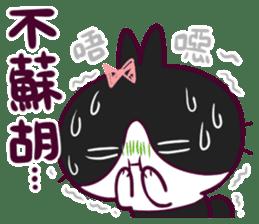 BossTwo-Cute Rabbit Poni sticker #6832735