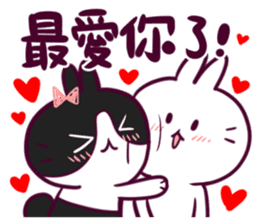 BossTwo-Cute Rabbit Poni sticker #6832736