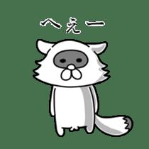 Raccoon and fox sticker #6833608