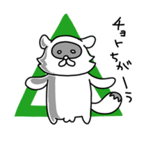 Raccoon and fox sticker #6833622