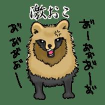 Raccoon and fox sticker #6833627