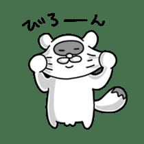 Raccoon and fox sticker #6833629