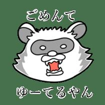 Raccoon and fox sticker #6833638