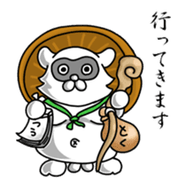 Raccoon and fox sticker #6833645