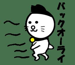 Cat of Knit hat sticker #6834038