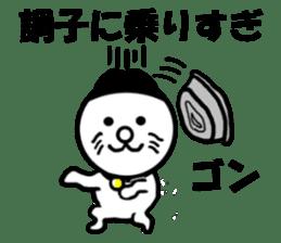 Cat of Knit hat sticker #6834048