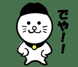 Cat of Knit hat sticker #6834060